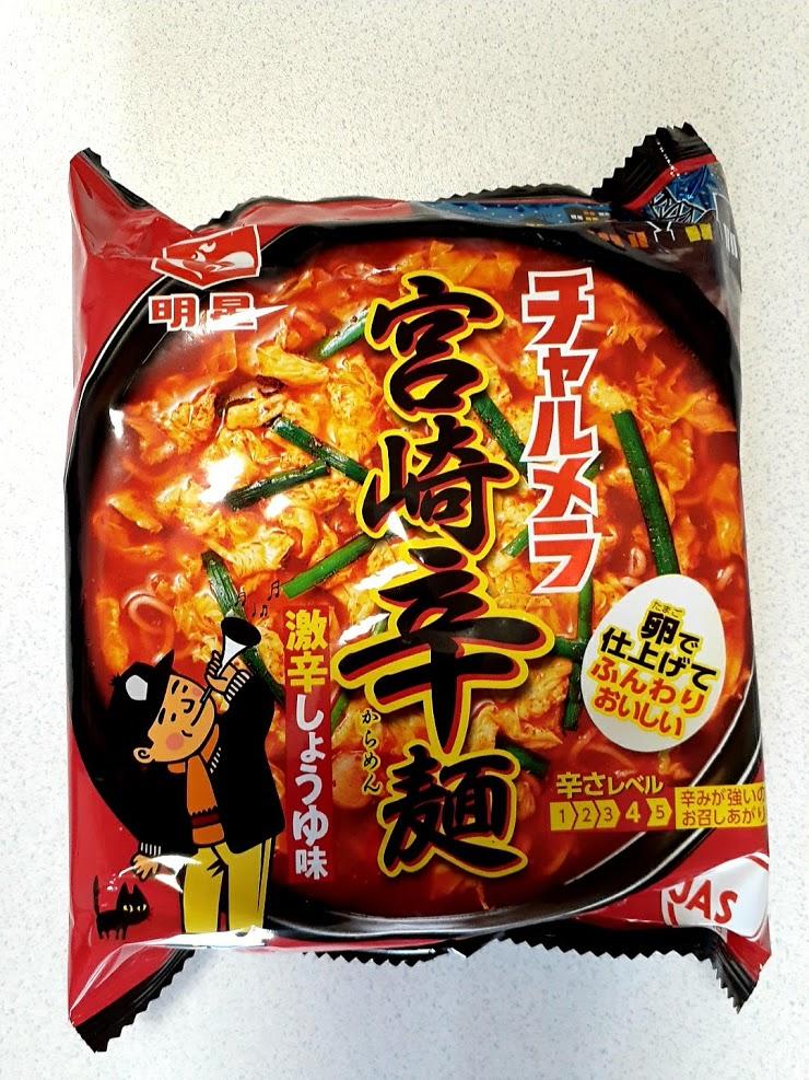 チャルメラ宮崎辛麺袋麺